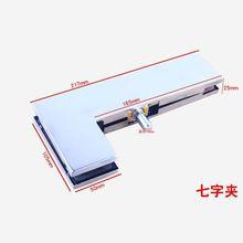无框玻璃门夹地弹簧平开门GMT皇冠通用夹上下门夹不锈钢玻璃门夹