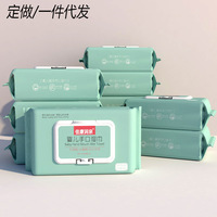 Детские салфетки для чистки и влажные салфетки для рук и рта без запаха с 80 насосами, изготовленные по индивидуальному заказу, оптом 100 от имени