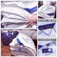 Новое одеяло Hilton, пуховое одеяло, подарок с двойным стеганым одеялом, изготовленное по индивидуальному заказу отеля, зимнее одеяло оптом для студентов