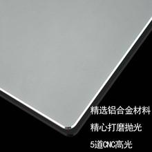 铝合金鼠标垫 办公鼠标垫冬夏两用金属鼠标垫 游戏鼠标垫