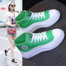 高帮糖果色帆小白女韩版学生秋季布鞋鞋透气学院厚底系带单橡胶潮