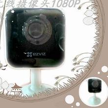 海康萤石无线网络监控摄像头C1HC1D2WFR摄像头手机远程家用监控器