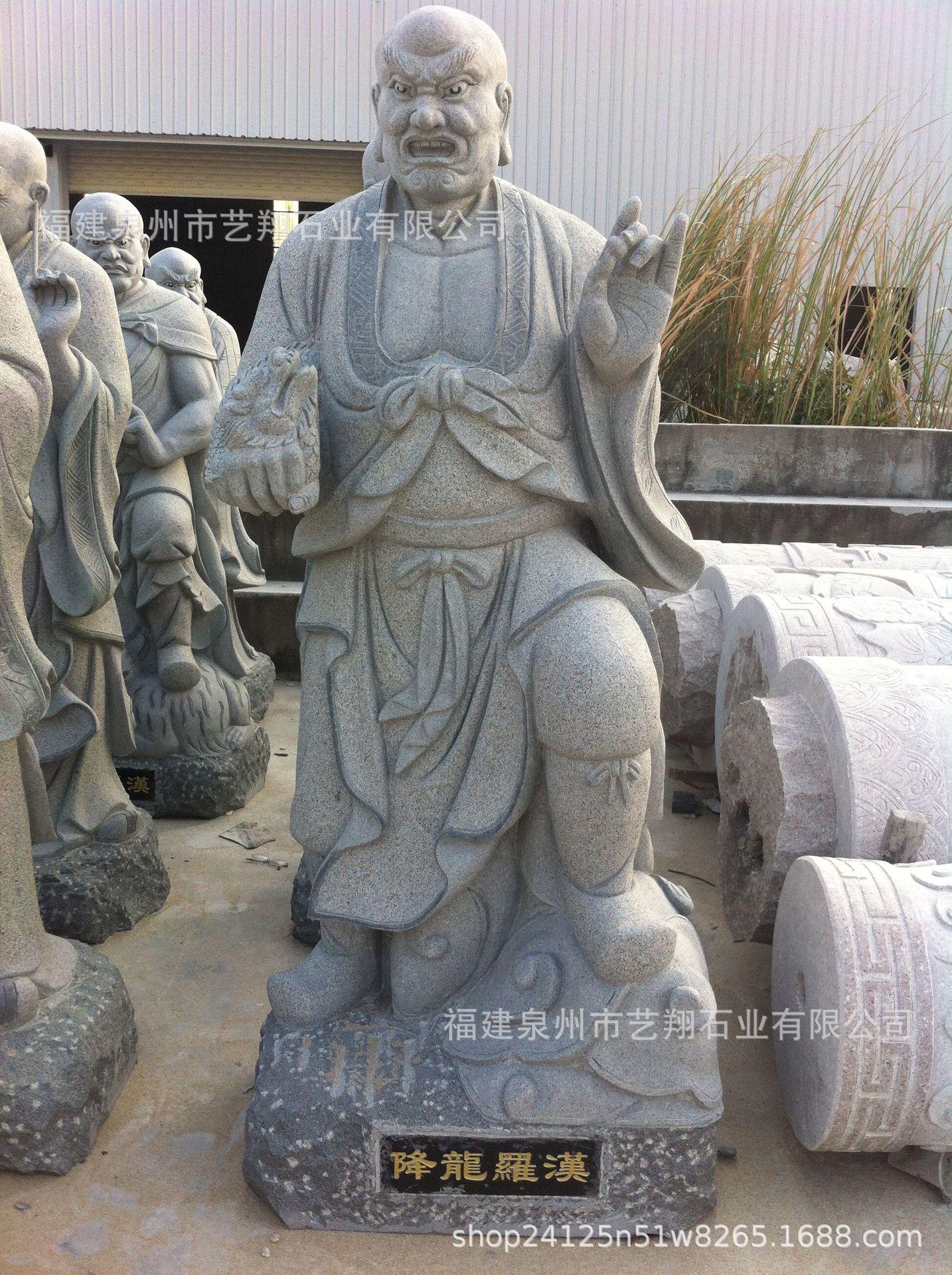 厂家供应石雕罗汉像