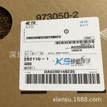 泰科TE/AMP正品 282110-1优质供应 汽车端子防水 现货