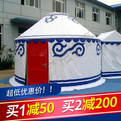 宁泊牌草原蒙古包蒙古包 蒙古包帐篷
