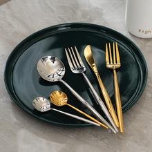 304不锈钢牛排刀叉盘子套装西餐餐具情侣网红刀叉勺三件套家用