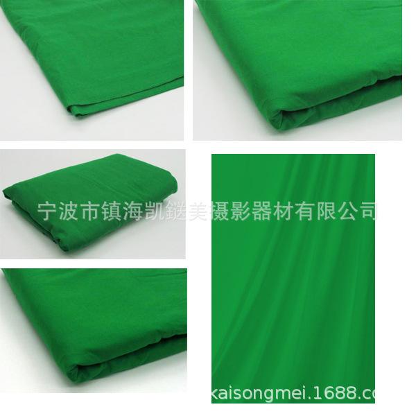 摄影器材背景布抠像布绿色3x3m,棉布材质