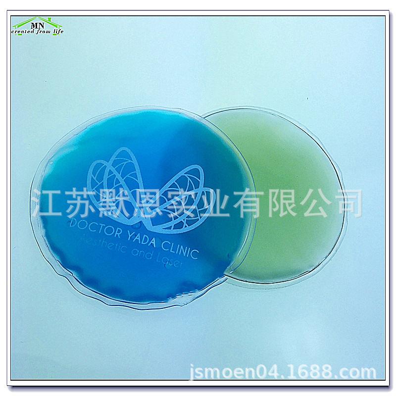 江苏厂家定制PVC凝胶冷热袋  冰敷热敷两用冰袋  物理 降温冰袋