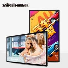 壁挂广告机  32/43/98寸高清液晶网络一体机播放器超薄LED显示屏