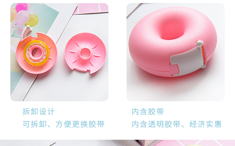 Cartoon stationery portable donut tape seat invisible tape cutter NHHE172509