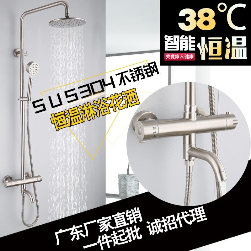 304不锈钢智能恒温淋浴花洒套装 增压喷头可升降冷热温控淋浴龙头