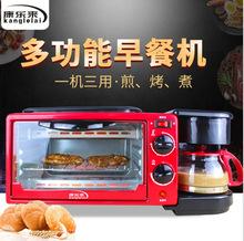三合一早餐機家用多士爐電烤箱煎盤煮咖啡食物燒烤機廠家直銷
