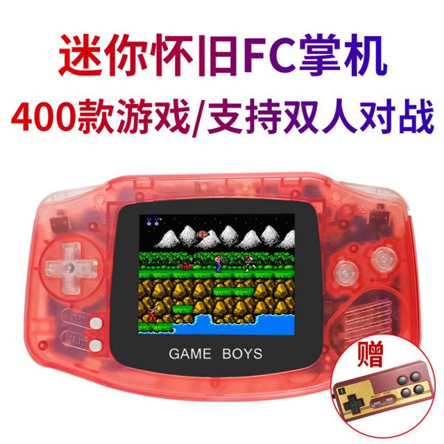 抖音RETRO FC复古怀旧掌机400合一赤色要塞双截龙双人掌上游戏机