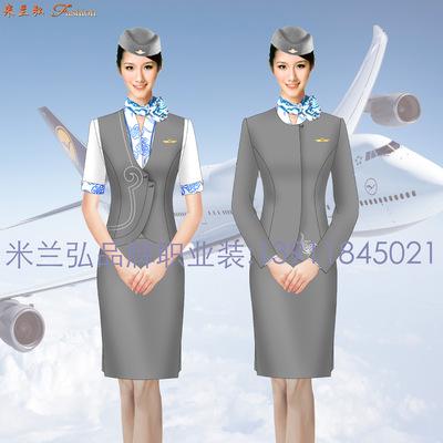 北京直供航空空姐服厂家|米兰弘品牌订做灰色绣花空姐制服套装