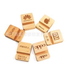 創意手機支架 懶人木質手機底座實木雙槽底座 公司禮品可定制LOGO