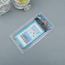 全新高質量手機防水袋漂流PVC手機袋防水套防水袋批發可定制LOGO