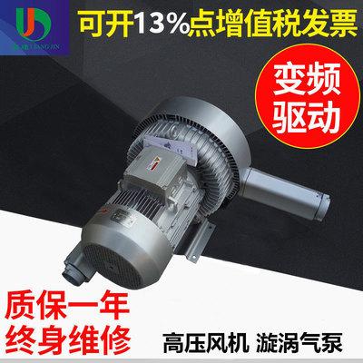 冷藏食品解冻专用高压漩涡气泵价格