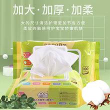 厂家直销一次性婴儿湿巾 手口带盖宝宝湿纸巾 加厚新生儿便携湿巾