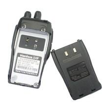 原装正品万华对讲机wh26电池 wh27锂电池 3.7V 1800毫安