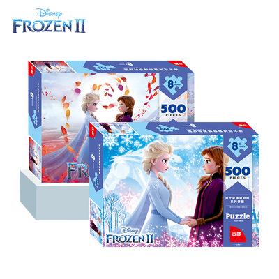 货源迪士尼正版授权新冰雪奇缘2拼图500片纸质成人高难度益智平面拼图批发
