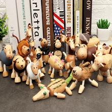 摆地摊木制仿真动物玩具 模型玩偶公仔手工摆件 生日礼物厂家直销