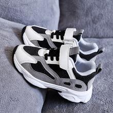 儿童运动鞋2019秋季新款童鞋韩版透气男童运动鞋女童熊猫鞋童鞋