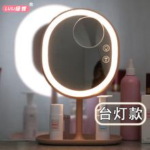 綠貍LED化妝鏡帶燈臺式智能充電桌面美妝網紅補光學生梳妝臺燈鏡
