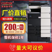 廠家直銷柯美BH363 423激光A3+雙面打印復印機 BH652黑白復印機