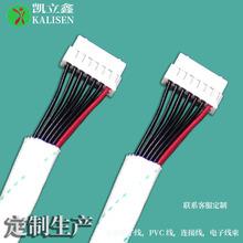 深圳生产加工电器机械设备线束汽车电子线束定制端子连接线束厂家