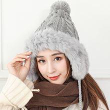 帽子女秋冬季韩版复古麻花兔毛帽加厚保暖毛球针织帽护耳套头帽潮