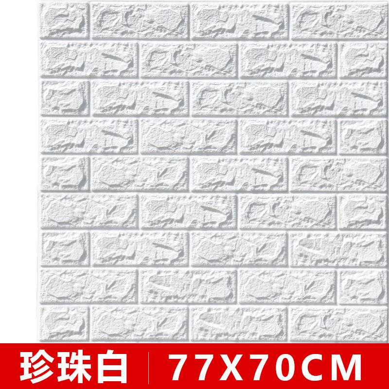 HTS202 Hình dán tường 3d ba chiều hình nền chống va chạm hình nền tự dính xốp mô hình gạch...