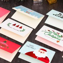 圣诞节卡片批发圣诞商务烫金贺卡现货订制S775圣诞节日祝福贺卡