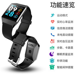 The new bracelet W1C color screen WeChat incoming call text message reminds health heart rate monitoring intelligent bracelet