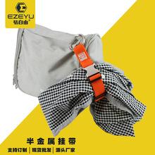 旅行箱便携挂带外置挂扣行李绑带打包出国旅游神器捆扎带