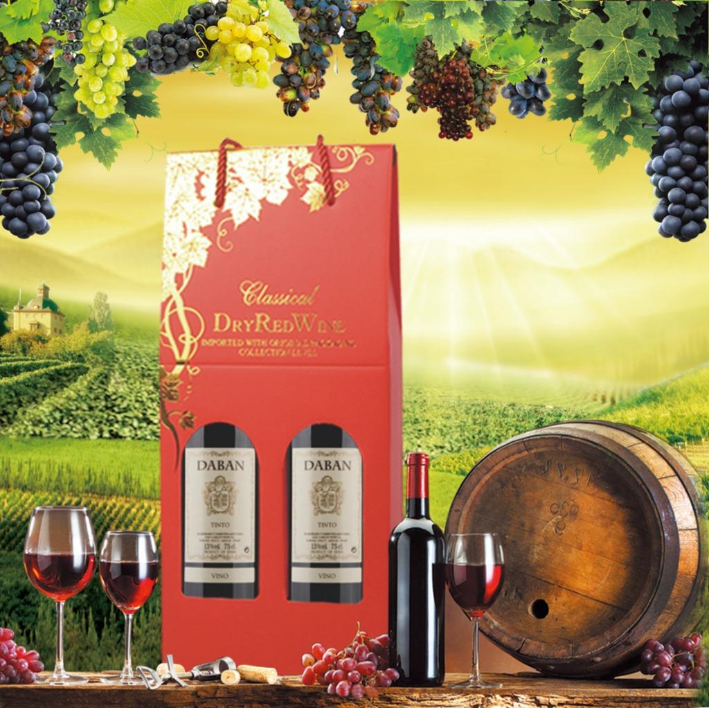 厂家现货双支红酒包装盒通用葡萄酒纸盒两只装瓦楞红酒盒可制定