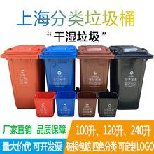 上海干湿垃圾分类垃圾桶黑色工业大型室内家用幼儿园带轮子垃圾桶
