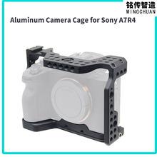 适用索尼A7r4 单反相机兔笼A7I4/A7R4 SonyA74兔笼套件配件