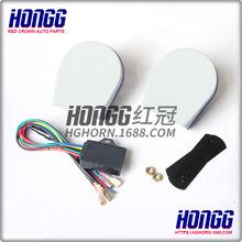批发-HG032 日式电子多音喇叭汽车电喇叭12V电喇叭22音蜗牛喇叭