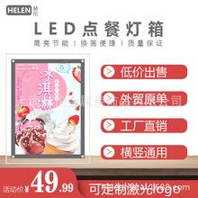 LED相框A5台式相框超薄水晶点餐灯箱LED桌面灯箱水晶价目表
