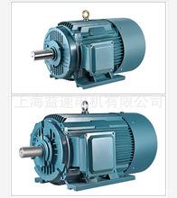 電機廠家 現貨供應YD280S-8/4 40/55KW  變極多速三相異步電動機