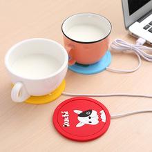 卡通硅胶加热杯垫 便携USB牛奶茶水保温杯垫防滑垫硅胶餐垫礼品