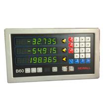 newall球栅尺数显表b60数显表显示器中捷镗床数显表B60球栅尺数显
