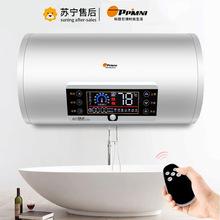 热水器 电 家用即热式储水速热变频洗澡淋浴40升/50L/60L80L100升