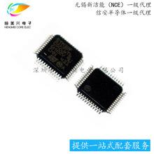 STM32F050C6T6貼片 QFP48 MCU單片機 芯片IC 全新 ARM微控制器