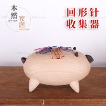 中式木质工艺品小猪办公室摆件 十二生肖猪跨境创意礼品新奇实用