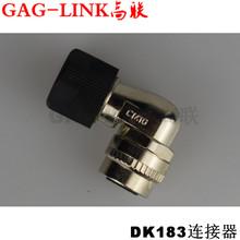 卡口連接器CM10-SP10S-M伺服電機DDK航空插頭