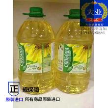 俄罗斯进口葵花籽油一箱4桶 葵花籽压榨植物油桶装家用食用油批发