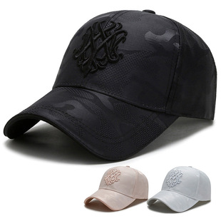 Embroidered camouflage hat female Korean fashion trendy casual all-match spring and autumn baseball cap sunscreen cap male sun hat