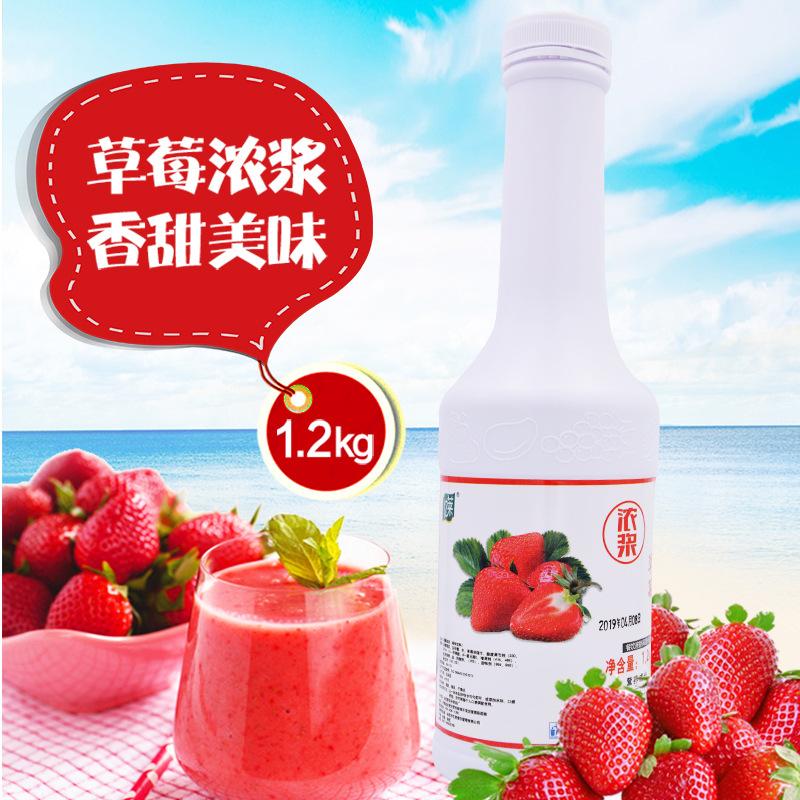果汁饮料 浓浆1.2kg高倍浓缩冲调饮品 新鲜果汁商用原浆原料