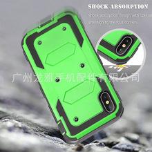 適用iPhone Xs Max 三防貝殼 三防拉絲 水晶 三防撞色 三防機器人